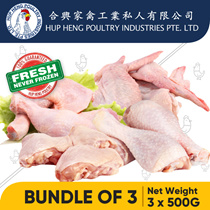 Chicken Bundle Sales of 3 Pkt for $12  [3 x 500g] [ FRESH ]