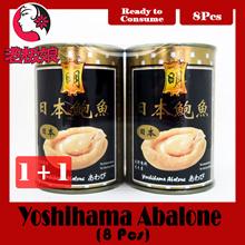 [CNY 2019] Yoshihama Abalones 8PCS ! Bundle Deal 2 For $29.90 ! Usual Price : $36.00 !