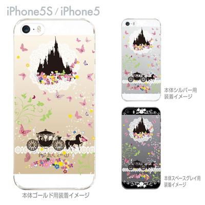 【iPhone5S】【iPhone5】【Clear Arts】【iPhone5sケース】【iPhone5ケース】【iPhone ケース】【クリア カバー】【スマホケース】【クリアケース】【ハードケース】【着せ替え】【イラスト】【クリアーアーツ】【シンデレラB】 08-ip5-ca0093bの画像