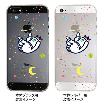 【iPhone5S】【iPhone5】【iPhone5ケース】【カバー】【スマホケース】【クリアケース】【マシュマロキングス】【キャラクター】 ip5-23-mk0018の画像