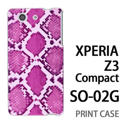XPERIA Z3 Compact SO-02G 用『No2 62』特殊印刷ケース【 xperia z3 compact so-02g so02g SO02G xperiaz3 エクスペリア エクスペリアz3 コンパクト docomo ケース プリント カバー スマホケース スマホカバー】の画像