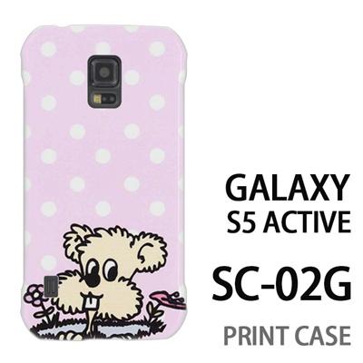 GALAXY S5 Active SC-02G 用『0313 DOGドット ピンク』特殊印刷ケース【 galaxy s5 active SC-02G sc02g SC02G galaxys5 ギャラクシー ギャラクシーs5 アクティブ docomo ケース プリント カバー スマホケース スマホカバー】の画像