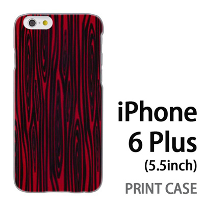 iPhone6 Plus (5.5インチ) 用『1201 木目 赤』特殊印刷ケース【 iphone6 plus iphone アイフォン アイフォン6 プラス au docomo softbank Apple ケース プリント カバー スマホケース スマホカバー 】の画像