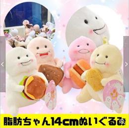 限定特価  大人気 脂肪ちゃん ぬいぐるみ 韓国 アミューズメント ホワイトデー 間に合うプレゼント オルちゃん
