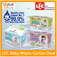 LEC 99.9% Pure Water Wipe-Everyday (16pack) / H n M (15pack) /Thick Type(14pack) / Flushable(15pack)