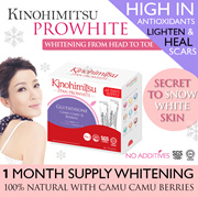 Kinohimitsu Prowhite [30 sachets/1 month supply] [Beautiful] CLEARANCE!! (exp: 31/08/2017)
