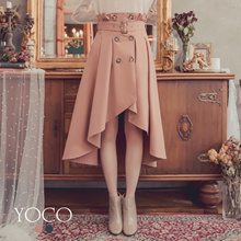 YOCO - Temperament with Belt Buckle Long Skirt-182204-Winter