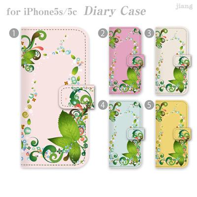 ジアン jiang ダイアリーケース 全機種対応 iPhone6 Plus iPhone5s iPhone5c AQUOS Xperia ARROWS GALAXY ケース カバー スマホケース 手帳型 かわいい おしゃれ きれい 葉 06-ip5-ds0082-zen2 10P06May15の画像