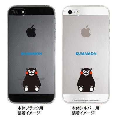 【iPhone5S】【iPhone5】【くまモン】【iPhone5ケース】【カバー】【スマホケース】【クリアケース】 ip5-ca-km0010の画像