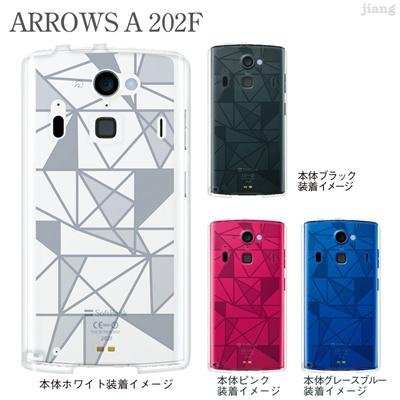 【ARROWS A 202F】【202fケース】【Soft Bank】【カバー】【スマホケース】【クリアケース】【チェック・ボーダー・ドット】【Clear Arts】【トライアングル】 06-202f-ca0021jの画像