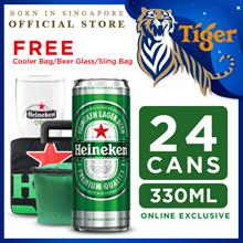 Heineken Beer 330ml x 24 Cans. Random Free Gift while Stocks Lasts
