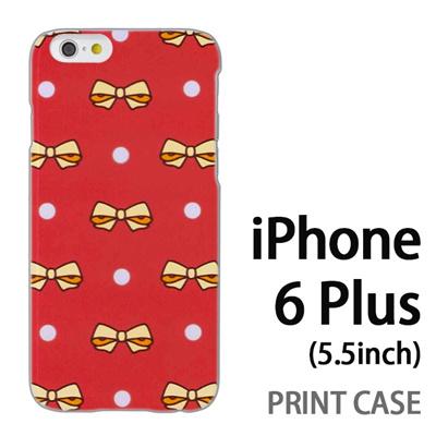 iPhone6 Plus (5.5インチ) 用『1103 リボンドット マゼンダ』特殊印刷ケース【 iphone6 plus iphone アイフォン アイフォン6 プラス au docomo softbank Apple ケース プリント カバー スマホケース スマホカバー 】の画像