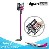 Dyson Digital Slim DC62 モーターヘッド コンプリート 「ダイソン デジタルモーター V6」を搭載したコードレス掃除機 Global Warranty / Free Volt 100v~240v