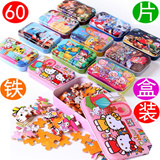 40/60/80 puzzles in the metal box Tin puzzles Wooden jigsaw Mickey Hello Kitty Dora Cars Frozen Winnie Pooh Princess Thomas and friends Nemo