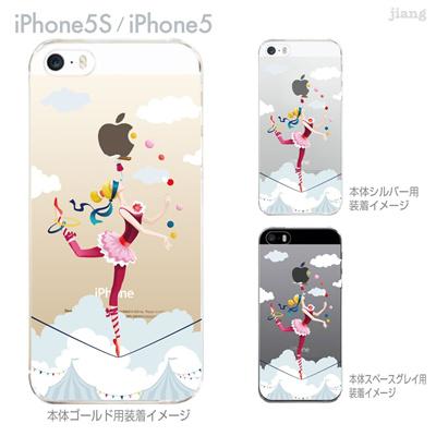 【iPhone5S】【iPhone5】【iPhone5sケース】【iPhone5ケース】【クリア カバー】【スマホケース】【クリアケース】【ハードケース】【着せ替え】【イラスト】【クリアーアーツ】【サーカス】 01-ip5s-zes066の画像