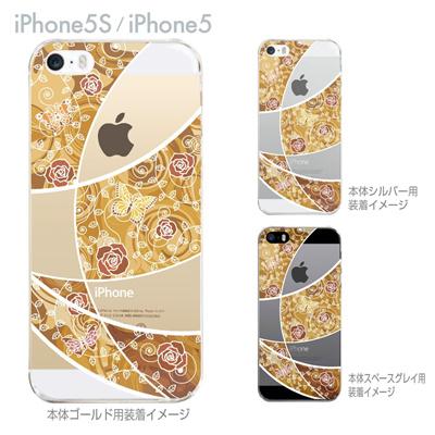 【iPhone5S】【iPhone5】【iPhone5sケース】【iPhone5ケース】【カバー】【スマホケース】【クリアケース】【フラワー】【花と蝶】 29-ip5s-nt0085の画像