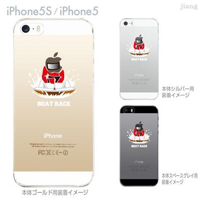 【iPhone5S】【iPhone5】【Clear Arts】【iPhone5sケース】【iPhone5ケース】【スマホケース】【クリア カバー】【クリアケース】【ハードケース】【クリアーアーツ】【BOAT RACE】【競艇】 10-ip5s-ca0094の画像