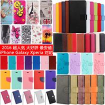 Xperia Z1/Z2/Z3/Z4/Z5 ケース 手帳 iphone7/7 plus/6/6S/6 plus/6S plus/5/5S/5C/SE ケース Galaxy S4/S5/S6/S6 edge/S6 edge plus/S7/S7 edge/S7 plus ケース Galaxy Note3/Note4/Note5 ケース カード収納フリップケース 革 正规品 横開きケース