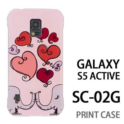 GALAXY S5 Active SC-02G 用『0313 カップル象 ピンク』特殊印刷ケース【 galaxy s5 active SC-02G sc02g SC02G galaxys5 ギャラクシー ギャラクシーs5 アクティブ docomo ケース プリント カバー スマホケース スマホカバー】の画像