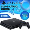 ★数量限定★プレイステーション4 Pro HDD 1TB ジェット・ブラック CUH-7000BB01