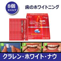 """**Claren Whitenow**""""""""今直ぐ、白くなって下さい。歯の色が83%白くなります。""""/ クラレン・ホワイト・ナウ 歯ホワイトニング"""