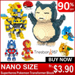 ★Nano Pokemon Superhero Block Toys Kids Etc Figure Transformer Avengers