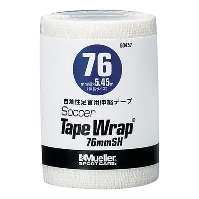 ミューラー (Mueller) サッカーテーププラップ76mm1個入り(自着性) シュリンクパック 50457 [分類:テーピング (伸縮・非粘着)]の画像