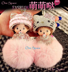 [One Space] New Arrival Bling Bling Monchhichi key chain/ accessories for bag/camera/canon/samsung/phone/iphone/sony/xiaomi/christmas gift/girl present