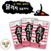 ★BUY 2 FREE SHIPPING★Ha shi ri ma sen ka ra Fat Burning Supplements 60 tablets!! It will consume a lot of calories with less movement!! ♥
