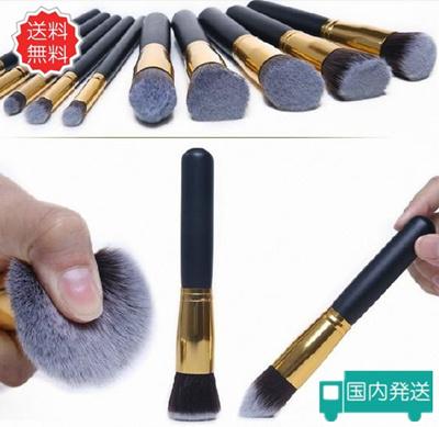 【国内発送】メイクブラシ 化粧用ブラシ お買い得 10本セット ふわふわ 安い メイク道具 #3448の画像
