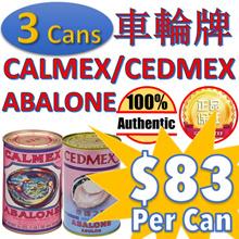 【3 Cans Bundle】【車輪牌】【Calmex Abalone】World Number One Brand