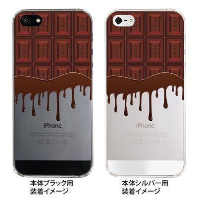 【iPhone5S】【iPhone5】【Clear Arts】【iPhone5ケース】【カバー】【スマホケース】【クリアケース】【クリアーアーツ】【チョコーレート】 08-ip5-ca0094の画像