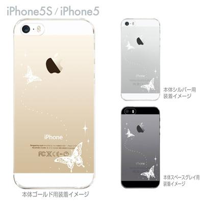 【iPhone5S】【iPhone5】【iPhone5sケース】【iPhone5ケース】【カバー】【スマホケース】【クリアケース】【クリアーアーツ】【蝶】 22-ip5s-ca0007の画像