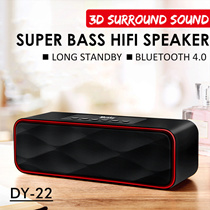 ◎Best ever in Qoo10 High-power Bluetooth speaker ultra-long wireless connection awesome