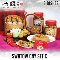[Swatow Restaurant] Reunion Dinner Special l Set C 六六大顺 l Freshly Handmade l Chilled Delivery