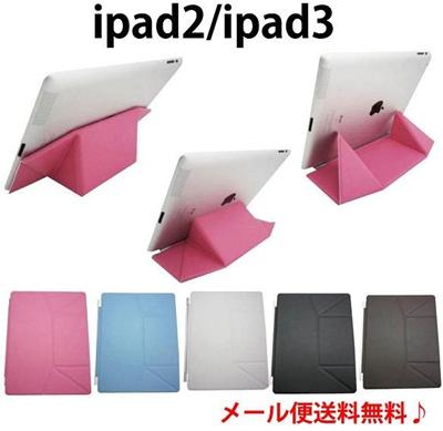 【メール便送料無料】●新型ipad用のケース /スマートカバー / iPad3・ipad2ケース / iPad3 case /cover / アイパット3/ 新しいipad1803【smtb-MS】レの画像
