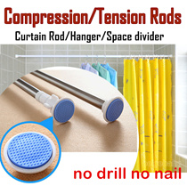 【Local stock!】【Compression Rods/Tension Rods】【Adjustable 50-260cm】clothes hanger/curtain rod/space divider/racks/utilize your space