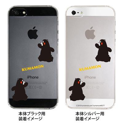 【iPhone5S】【iPhone5】【くまモン】【iPhone5ケース】【カバー】【スマホケース】【クリアケース】 ip5-ca-km0011の画像