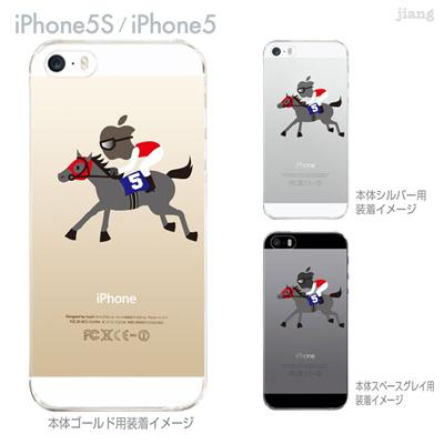 【iPhone5S】【iPhone5】【Clear Arts】【iPhone5sケース】【iPhone5ケース】【スマホケース】【クリア カバー】【クリアケース】【ハードケース】【クリアーアーツ】【KEIBA】【競馬】 10-ip5s-ca0097の画像