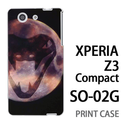 XPERIA Z3 Compact SO-02G 用『No2 65』特殊印刷ケース【 xperia z3 compact so-02g so02g SO02G xperiaz3 エクスペリア エクスペリアz3 コンパクト docomo ケース プリント カバー スマホケース スマホカバー】の画像