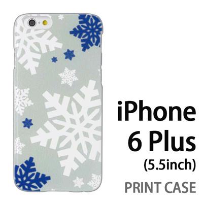 iPhone6 Plus (5.5インチ) 用『1202 雪の結晶 エメラルド』特殊印刷ケース【 iphone6 plus iphone アイフォン アイフォン6 プラス au docomo softbank Apple ケース プリント カバー スマホケース スマホカバー 】の画像