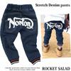 【メール便送料無料】ROCKET SALAD Norton刺繍 裾リブ ストレッチデニムパンツ