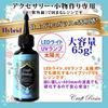 UV・LED レジン液 ハード65g ジェルネイル レジン手芸