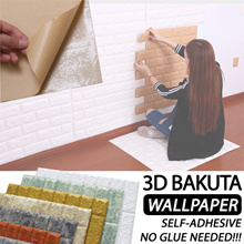 ★Home Decor ★3D DIY WALLPAPERS ★ Decoration ★ 3D Bakuta Bricks Wallpaper ★ Interior Design ★