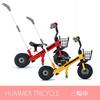 ハマー 三輪車 子供用 舵取り機構手押し棒付き HUMMER TRICYCLE 激安自転車通販