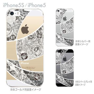 【iPhone5S】【iPhone5】【iPhone5sケース】【iPhone5ケース】【カバー】【スマホケース】【クリアケース】【フラワー】【花と蝶】 29-ip5s-nt0086の画像
