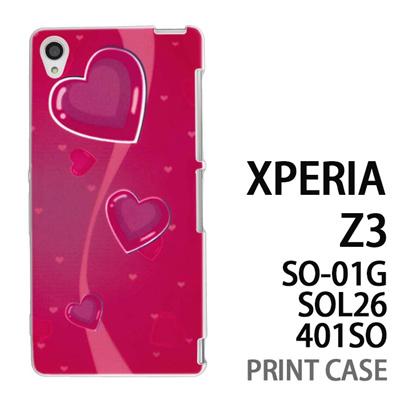 XPERIA Z3 SO-01G SOL26 401SO 用『No3 キュートポップなハート』特殊印刷ケース【 xperia z3 so01g so-01g SO01G sol26 401so docomo au softbank エクスペリア エクスペリアz3 ケース プリント カバー スマホケース スマホカバー】の画像