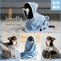 【送料無料】犬ペットタオル・ガウン・マット★クィクドライ手袋型タオル・ガウン・マット