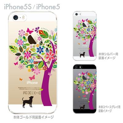 【iPhone5sケース】【iPhone5ケース】【iPhone ケース】【クリア カバー】【スマホケース】【クリアケース】【ハードケース】【着せ替え】【イラスト】【フラワー】【花とイヌ】 22-ip5s-ca0073の画像