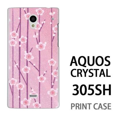 AQUOS CRYSTAL 305SH 用『0312 あみだ桜 紫』特殊印刷ケース【 aquos crystal 305sh アクオス クリスタル アクオスクリスタル softbank ケース プリント カバー スマホケース スマホカバー 】の画像
